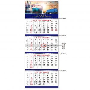 05 Wire-O 4 Months Calendar 雙線圈四摺掛曆